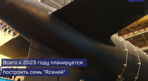 """Cекретный """"охотник"""" подводны…"""