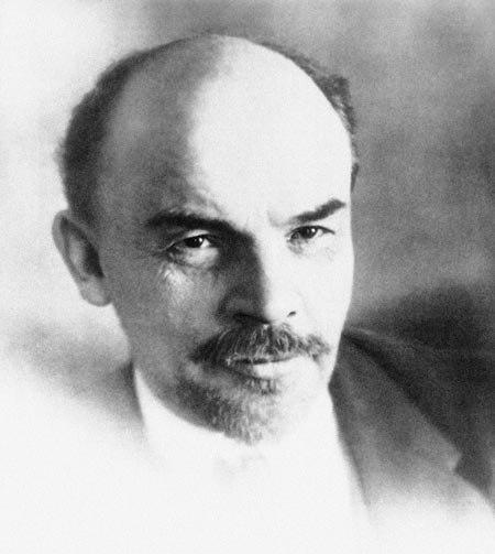 В.И.ЛЕНИН о российском чинов…