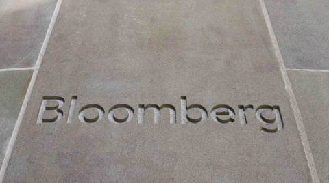 Bloomberg предсказал конец э…