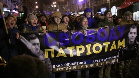 Украинские националисты ждут…