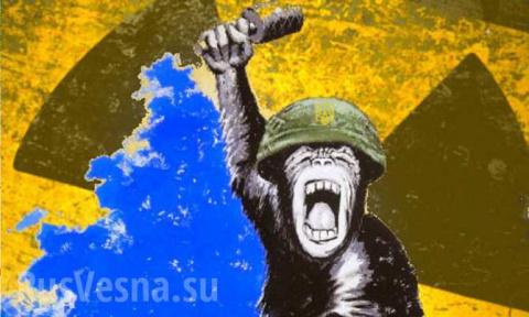 Ложная нормальность Украины