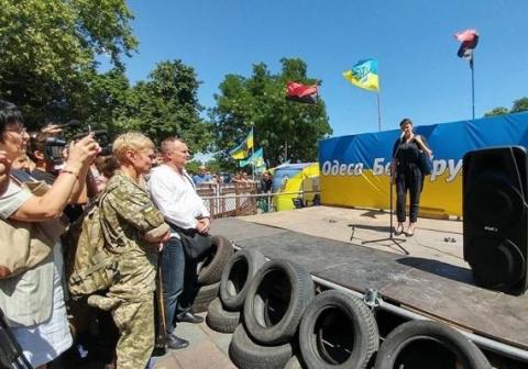 Как отдыхали Надя и Степа в Одессе