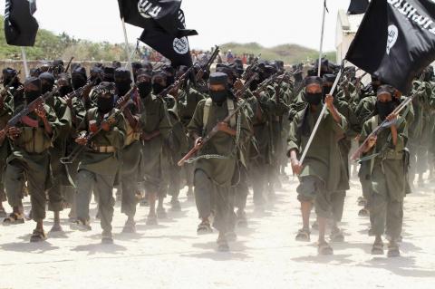 Исламское государство запрет…