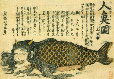 В японском храме Ryuguji можно увидеть останки русалки
