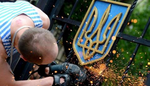 Ускользающий смысл исчезающей Украины