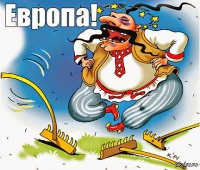 Украинский гопак на граблях …