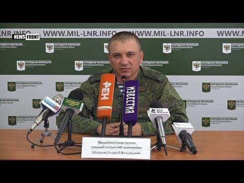 Марочко: Проверка ВСУ в зоне «АТО» выявила повальные случаи пьянства и хищений