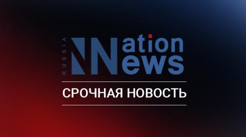 Кому принадлежал самолет, на котором разбились российские туристы в Абхазии, выясняет СК