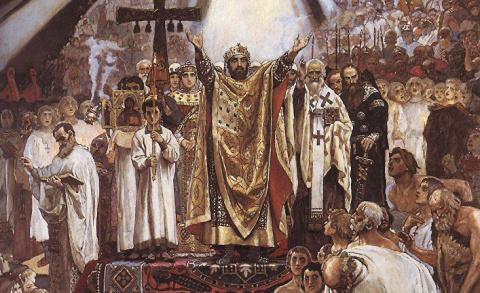 Киевская Русь: существовало ли такое государство на самом деле