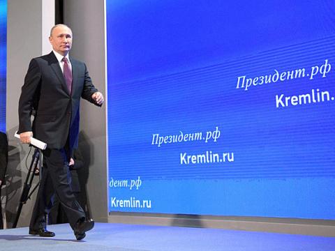 Три признания Путина