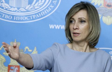 Мария Захарова: США иницииру…