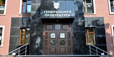 В ДНР доказали причастность …