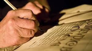 Кто и когда написал библию?