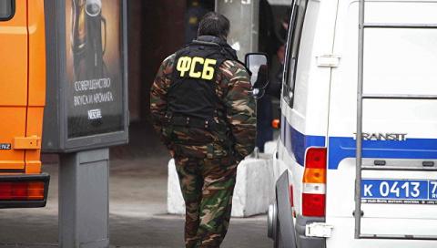 10:48 10.03.2017 ФСБ обнаружила тайник с оружием на окраине Евпатории