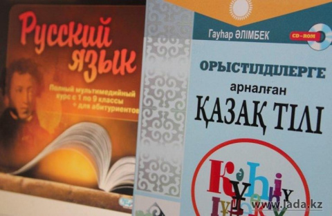 В Казахстане учат русский, н…