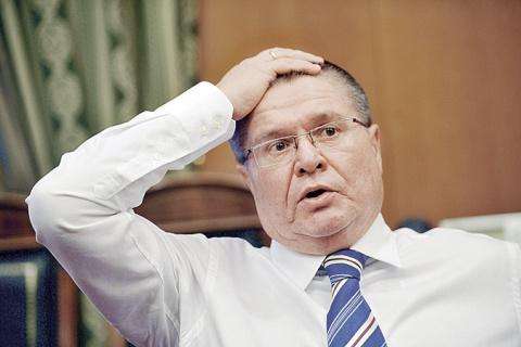Министр Экономразвития арест…
