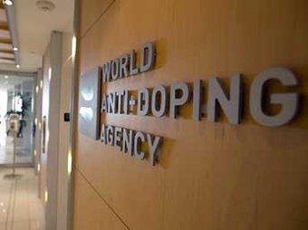 WADA сняло обвинения в допинге с 95 российских спортсменов