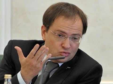 Мединский - в поддержку Михалкова: В Ельцин Центре переплюнули всех сектантов