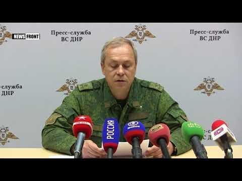ВСУ всё чаще проводит артобстрелы по ДНР — Басурин