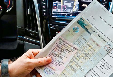 Как оформить куплю-продажу автомобиля: советы юриста