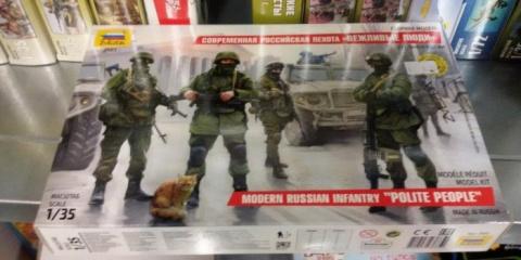 """В Литве разразился скандал из-за игрушечных """"вежливых людей"""""""