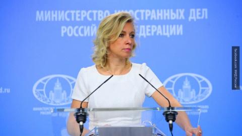 Захарова осудила реакцию Израиля на скандал с «Собибором»