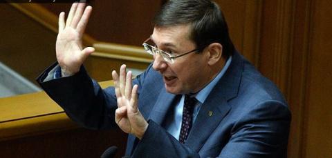 Луценко лично доказал невино…