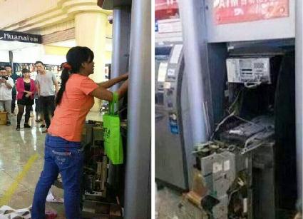 Коня на скаку остановит — китаянка разворотила банкомат голыми руками