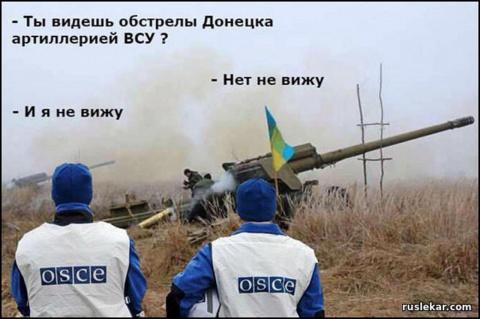 Донецк – Новый Год. Плохой мир…