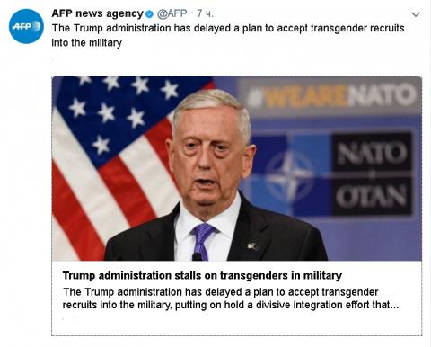Администрация Трампа приостановила прием людей-трансгендеров на военную службу