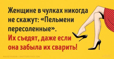 О чем говорят женщины в Одессе? Я вас умоляю! Такие женщины всегда найдут, ЧТО сказать!