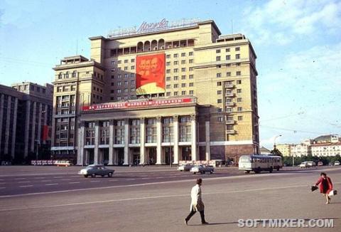 СССР 1969 года глазами иностранца