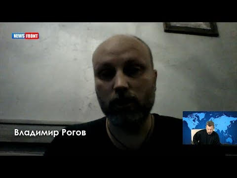 Владимир Рогов о «Слуге народа» и политике тройного маразма на Украине