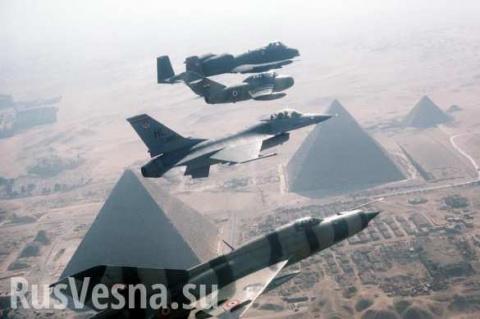 На помощь Сирии прибыла егип…