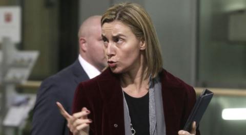 В ЕС анонсировали новую политику в адрес России