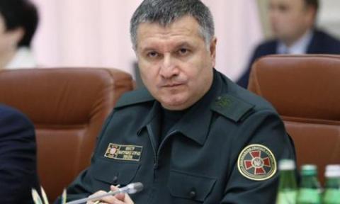 Аваков приказал пограничника…