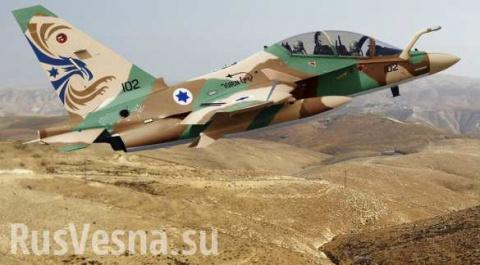 МОЛНИЯ: ВВС Израиля нанесли …