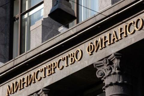 Украина проиграла суд в 3 млрд.