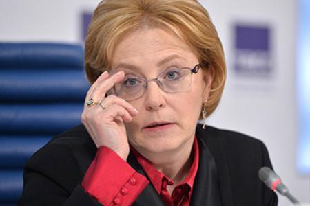 Министр здравозахоронения РФ…
