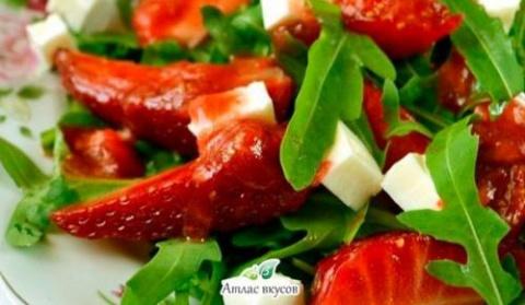 Четыре весенних салата с рукколой