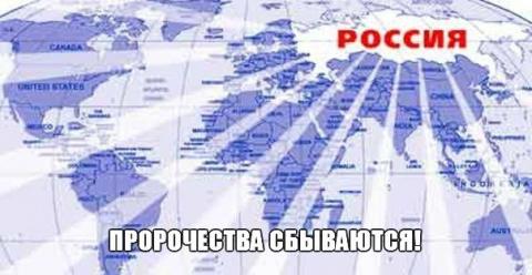 """Актуально:   """"ВСЁ - """"ОБОРОНКА"""""""