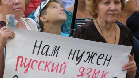 Новости Украины: Киевский депутат предложил бить учителей батогом за русскую речь в школах