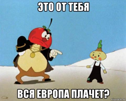 Бойтесь!!! Россия подключила агента Чиполлино!!! Очередной шикарный развод от Лексуса и Вована
