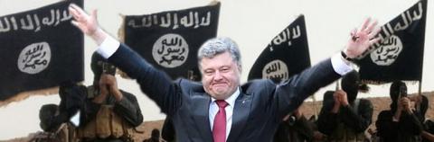 На Украине террористов ИГИЛ …