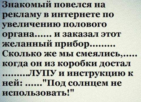 Жертва маркетинга)))