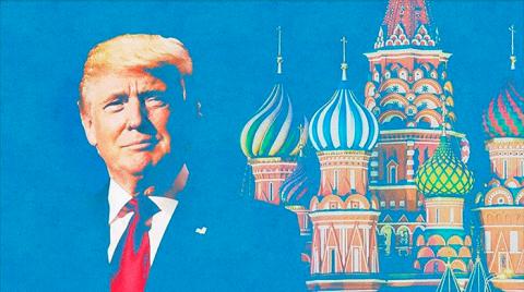 Русские подставили Трампа