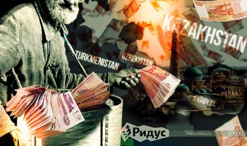 Зачем Россия тратит миллиард…