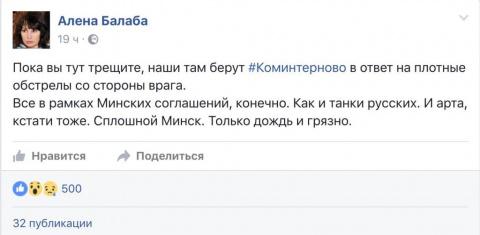 Вражеский прорыв не удался. Юлия Витязева