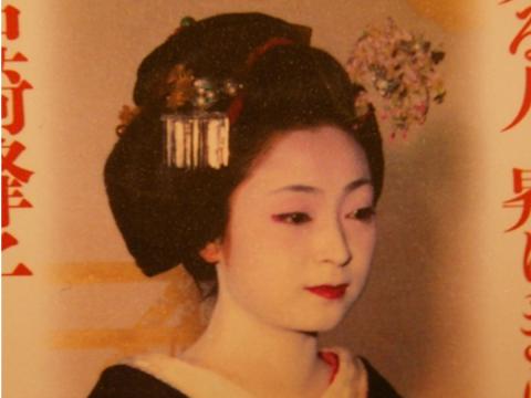 Удивительная история самой известной гейши Японии