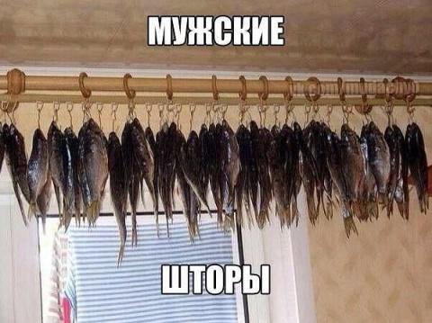 Так и есть)
